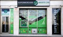 Cómo se gana dinero con un supermercado automático A Todas Horas