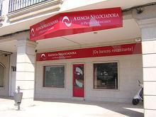 Agencia Negociadora de Productos Bancarios