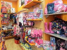 BLUSTER STORE