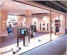La franquicia Bang & Olufsen, la cuarta marca más cool