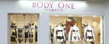 Body One Lingerie