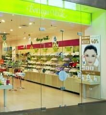 El Aloe completa la nueva línea de productos de Bottega Verde