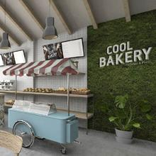 COOL BAKERY