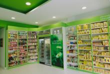 Centro Dietético Tu Salud es Natural®