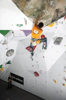 Climbat