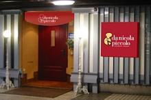 El Grupo Da Nicola Restauración abrirá seis establecimientos de su enseña Da Nicola Piccolo