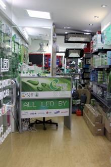 ENERGY LED+
