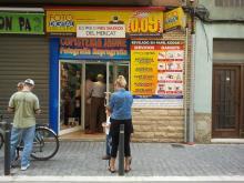 Fotodigitaldiscount: 19.900 € y una tienda llave en mano