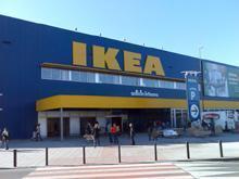 Ikea envía a una de sus mayores tiendas por libre