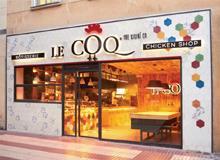 LE COQ By Kiriki
