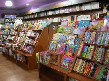 La librería en franquicia Ler desembarca en Vigo