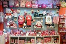 Minni Store