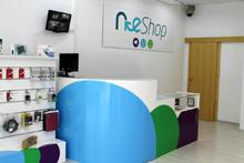 Si buscas emprender en un negocio de éxito franquicia con Nte Shop