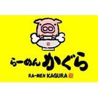 Franquicias Ramen Kagura Restauración / Comida Japonesa