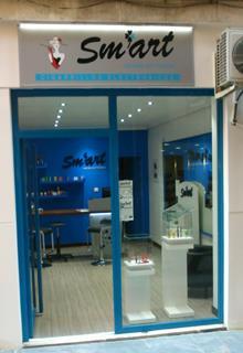 Smart Smoke Different