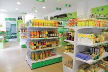 Supermercado Ecológico Mas que verde