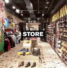 Cómo es la nueva franquicia de moda Urban Jungle Sneakers