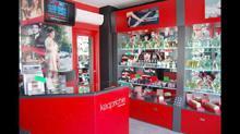 ¿Buscas una tienda especial? Franquicia Fame Zentum