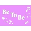 Be to Be